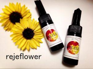 レジュレ,清原,UVレジン,本物のお花,加工,比較