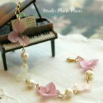 Studio Piano Piano