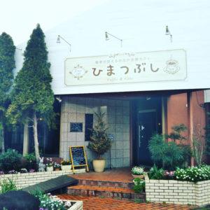 [4/21千葉]大人も子供も楽しめるオシャレcafeでのイースター祭り!